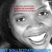 Het SollicitatieCircus_68 - ijskast vol ambities